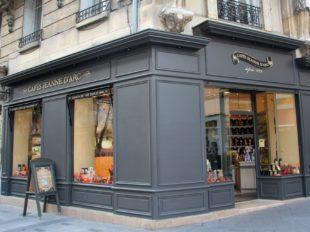 Cafés Jeanne d'Arc à ORLEANS - 2  ©