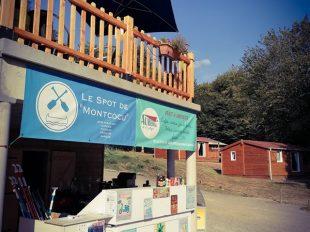 Site de Montcocu à BARAIZE - 4  ©