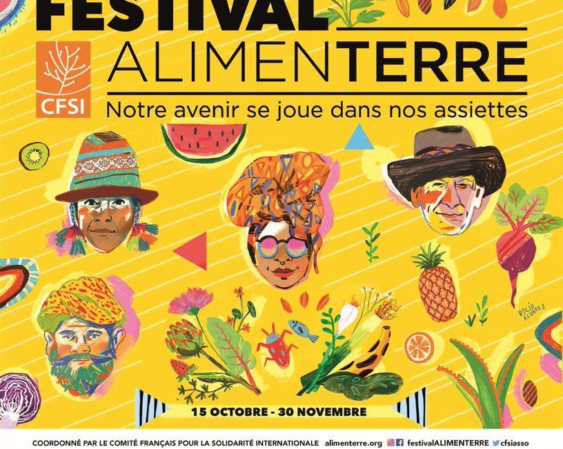 Ciné-rencontre «Sans un bruit- El Grano» à PITHIVIERS-LE-VIEIL © roseraie