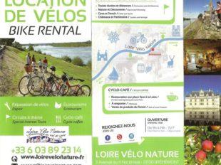 Loire Vélo Nature à BREHEMONT - 12  © Loire Vélos nature