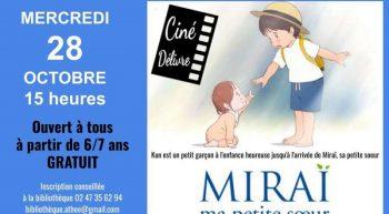 Affiche_cinéma_Miraï_002