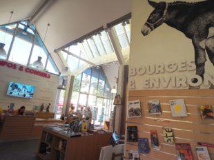 Office de Tourisme Bourges Berry Tourisme à BOURGES - 2  © AD2T