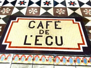 Restaurant Bistronomique de l'Ecu de France à LE MALESHERBOIS - 3  © Ecu_de_France