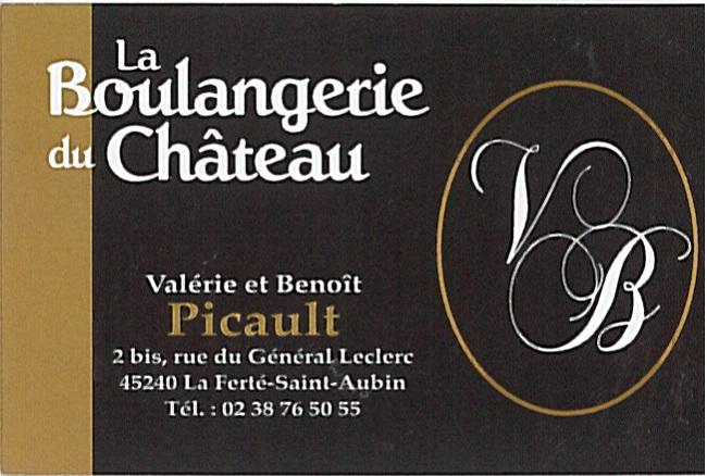 Boulangerie du château à LA FERTE-SAINT-AUBIN © Boulangerie du château
