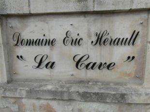 Domaine Eric Hérault à PANZOULT - 4  © Domaine Herault