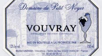Domaine du Petit Noyer