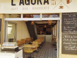 L'Agora à ARGENTON-SUR-CREUSE - 3  © LAGORA2021