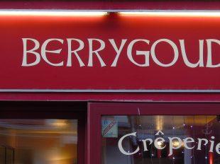 La Berrygouden à ARGENTON-SUR-CREUSE - 3  © NE2020