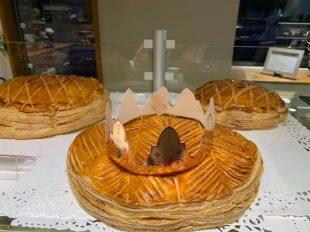 Boulangerie-Pâtisserie Le Croustillant Solognot à ARDON - 3  © Le Croustillant Solognot