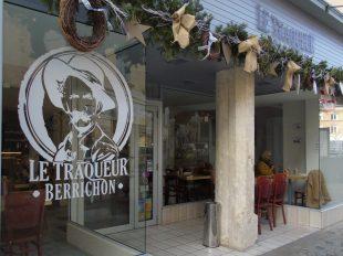Le Traqueur Berrichon à ARGENTON-SUR-CREUSE - 2  © NE2020