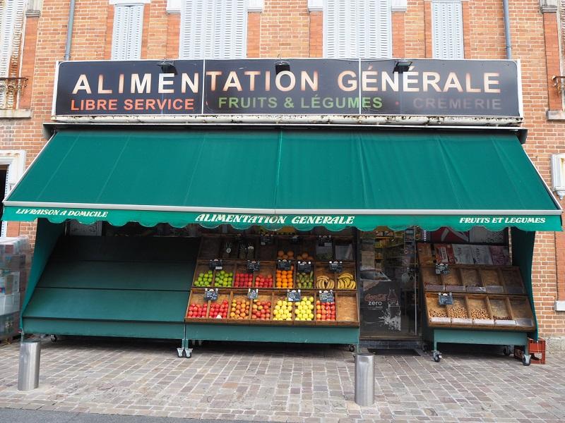 Alimentation générale à LA FERTE-SAINT-AUBIN © Office de Tourisme LFSA