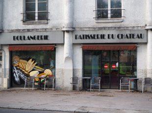 Boulangerie du château à LA FERTE-SAINT-AUBIN - 2  © Office de tourisme LFSA