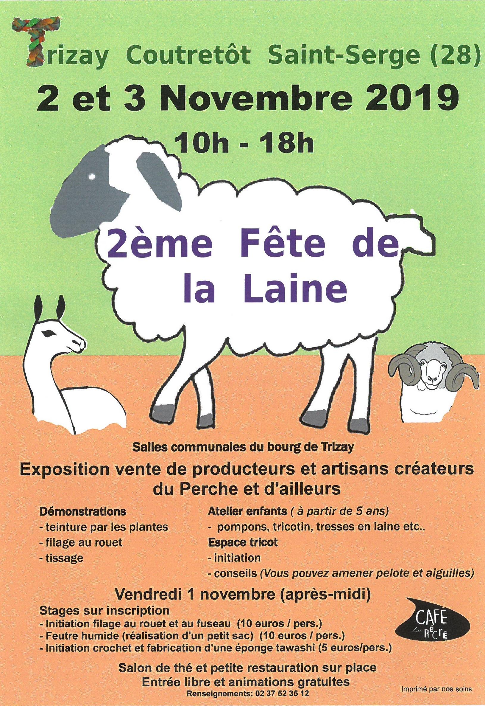 Stages à l'occasion de la Fête de la Laine à TRIZAY-COUTRETOT-SAINT-SERGE © Mairie Trizay