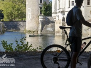 Canoë Company – «Touraine à Vélo» à CIVRAY-DE-TOURAINE - 5  © JF SOUCHARD