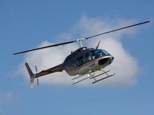 Air Touraine Hélicoptère à TOURS - 3  © Droits réservés