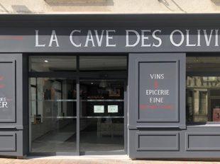 Cave des Olivier à BOURGUEIL - 2  ©  M Chesneau - Cave des Olivier