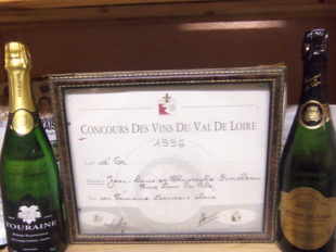 Vignoble de la Houbellerie – EARL Fumoleau à CINQ-MARS-LA-PILE - 3  ©  EARL Fumoleau