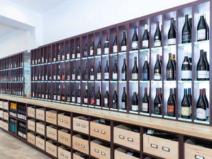 Maison des vins de Bourgueil à Langeais à LANGEAIS - 10  © gaellebc