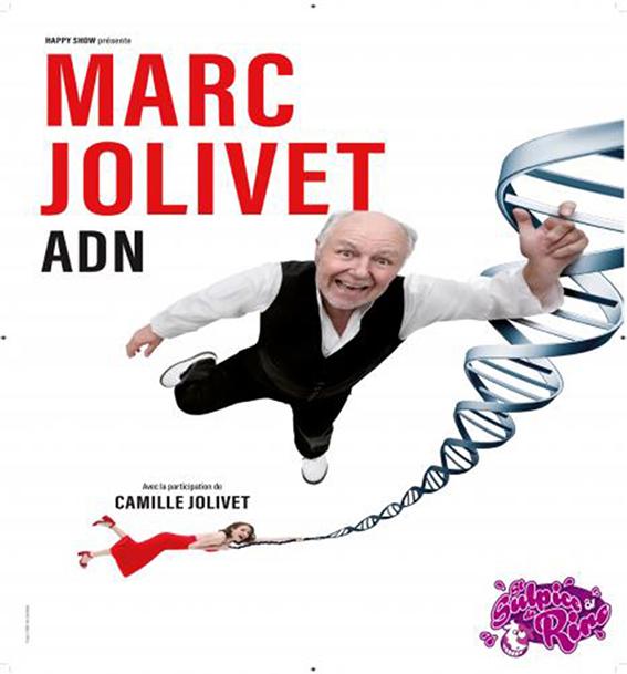 Marc Jolivet «A.D.N» à NEUILLAY-LES-BOIS © Marc Jolivet